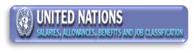유엔사무국 인적자원관리실