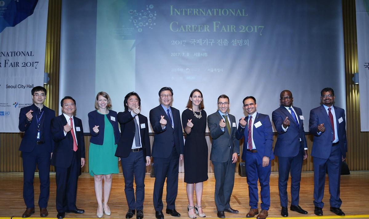 제10회 국제기구 진출 설명회 [단체사진]