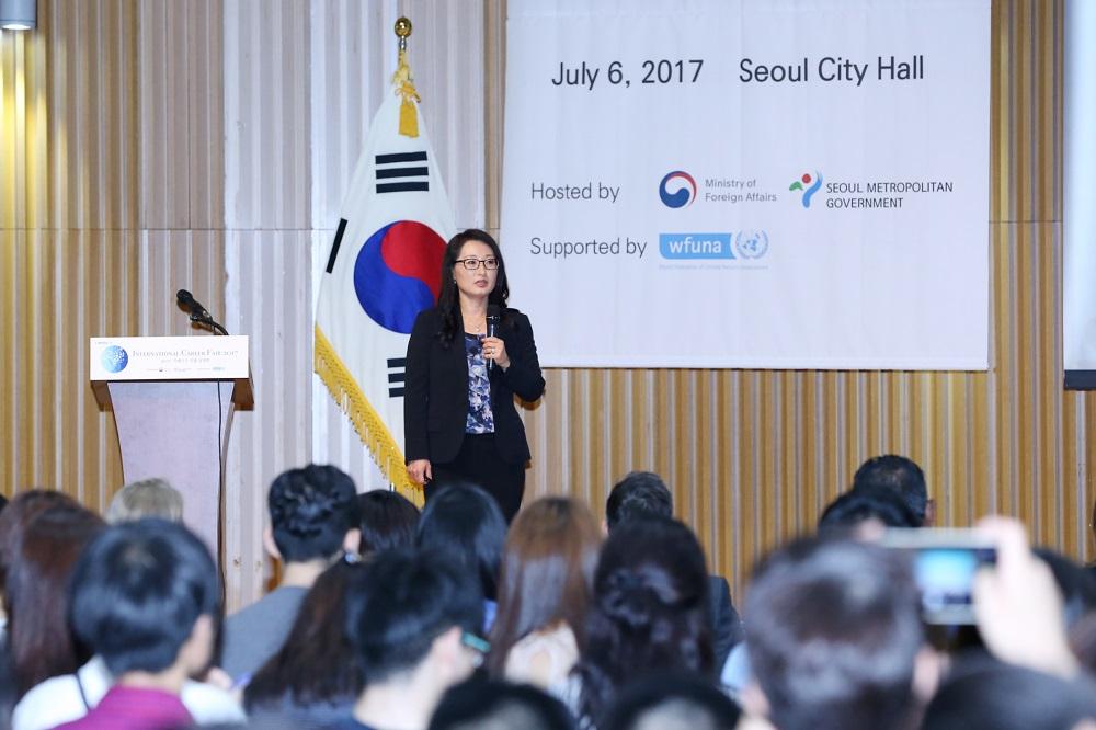 기구 합동 발표 - 서울[2]