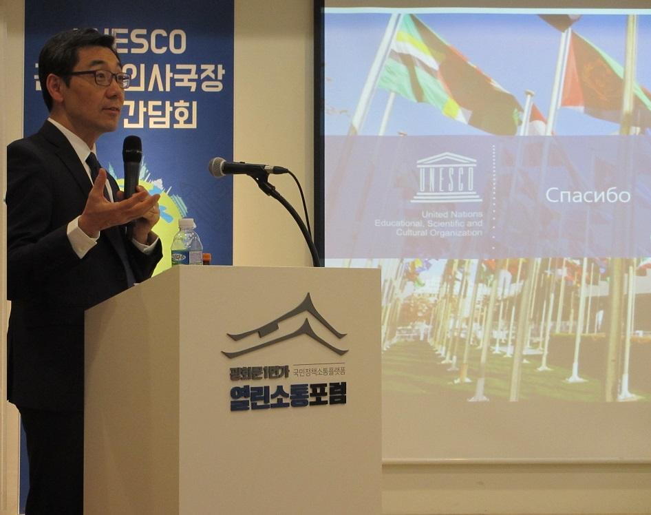 UNESCO 권홍석 인사국장 초청 간담회