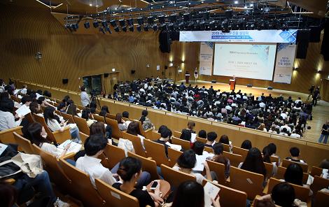 2019 국제기구 진출 설명회(서울)